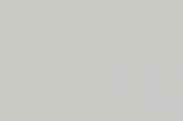 Пастельный Зеленый 7063