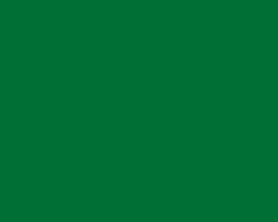 Зелёный оксид 9561